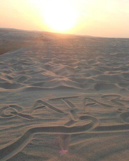 Katar - Khor Al Udaid